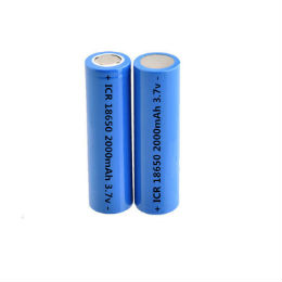Li ion 18650 2000mAh Battery